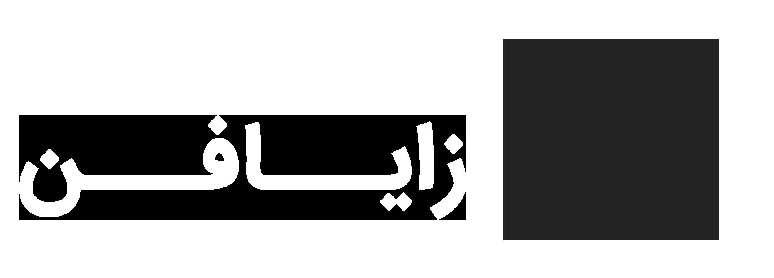 ZayaFan